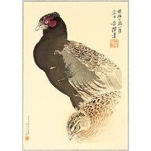 Kubota Beisen: Two Pheasants - Artelino