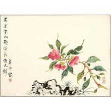 Komuro Suiun: Flowers - Artelino