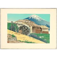Tokuriki Tomikichiro: Water Mill and Mt. Fuji - Artelino