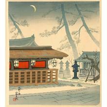 Tokuriki Tomikichiro: Plum of Kitano Shrine - 15 Views of Kyoto - Artelino