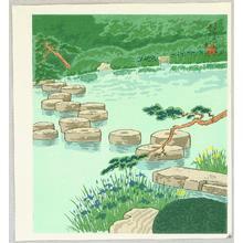 Tokuriki Tomikichiro: Irises - Heian Jingu Shrine - Artelino