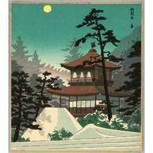 徳力富吉郎: Silver Pavilion - Kyoto Twelve Months - Artelino