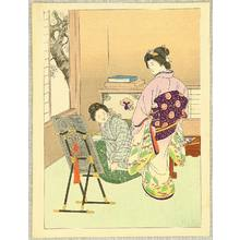 Suzuki Kason: Lady and Mirror - Artelino