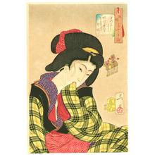 月岡芳年: Shy - Fuzoku Sanju-ni So - Artelino