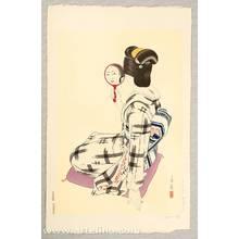 Shimura Tatsumi: Checking Hair-do - Artelino