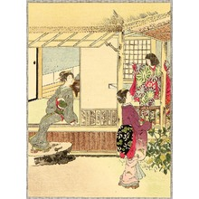 Tomioka Eisen: Enjoying a Day - Artelino
