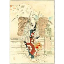 Mishima Shoso: On a Bridge - Artelino