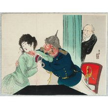 Tomioka Eisen: Officer and Girl - Artelino