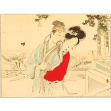 月岡耕漁: Lovers in China - Artelino