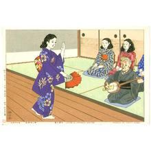 藤島武二: Lesson in Japanese Dancing - Artelino