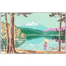 藤島武二: Mt. Fuji - Artelino