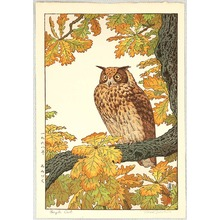 Yoshida Toshi: Eagle Owl - Artelino