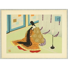 Maeda Masao: Fuji Ura-ba - The Tale of Genji - Artelino