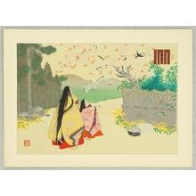 Maeda Masao: Wakamurasaki - The Tale of Genji - Artelino