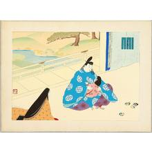 Maeda Masao: Matsukaze - The Tale of Genji - Artelino