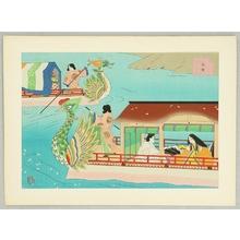 Maeda Masao: Butterfly - The Tale of Genji - Artelino
