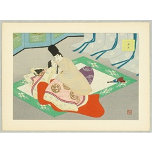 Maeda Masao: Agemaki - The Tale of Genji - Artelino
