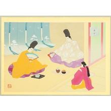 Maeda Masao: Plum Branch - The Tale of Genji - Artelino