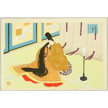 Maeda Masao: The Tale of Genji - Fuji no Uraba - Artelino