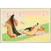 Maeda Masao: The Tale of Genji - Kiritsubo - Artelino