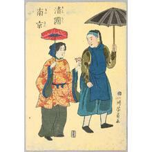 歌川芳員: Chinese Couple - Artelino