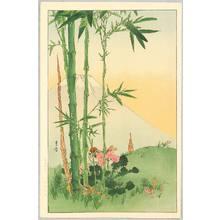 Yoshimoto Gesso: Sparrow, Bamboo and Mt. Fuji - Artelino