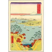 Utagawa Hiroshige: Wild Goose Hill - Thirty-six Views of Mt.Fuji - Artelino