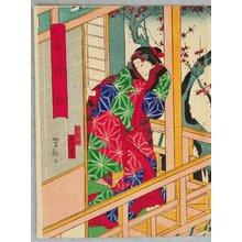 Utagawa Yoshitaki: Osome and Hisamatsu - Kabuki - Artelino