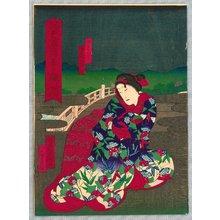 Utagawa Yoshitaki: Lady on the Bridge - Kabuki - Artelino