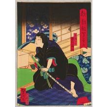 Utagawa Yoshitaki: Samurai - Kabuki - Artelino