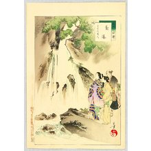 水野年方: At the Waterfall - Thirty-six Examples of Beauties - Artelino