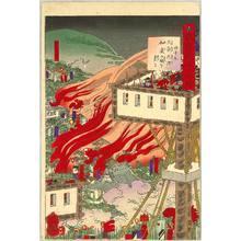 Utagawa Yoshitsuya: Battles at Castle - Fifty-four Battle Stories of Hisago - Artelino