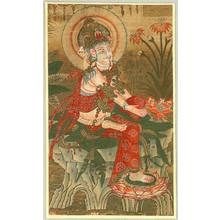 無款: Kannon from Dunhuang (Tonkou) - Kokka Review - Artelino