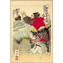 月岡芳年: Calling for Boat - Yoshitoshi Musha Burui - Artelino