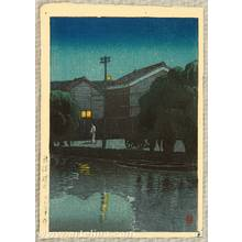 Kawase Hasui: Ishizue in Niigata - Artelino