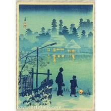 Takahashi Hiroaki: Lakeside House - Artelino