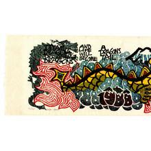 Karhu Clifton: Dragon Year - Artelino