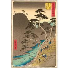 Utagawa Hiroshige: Tokaido Fifty-three Station - Hakone - Artelino