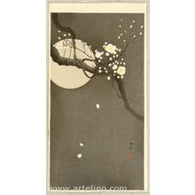 Ohara Koson: Flowering Plum and Moon - Artelino