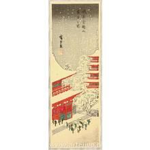 Utagawa Hiroshige: Asakusa Temple - Artelino
