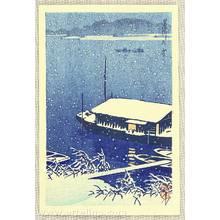 Kawase Hasui: Arakawa River - Artelino