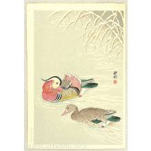 小原古邨: Mandarin Ducks in Snow - Artelino
