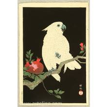 Ohara Koson: Cockatoo and Pomegranate - Artelino