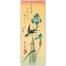 Utagawa Hiroshige: Swallows and Iris - Artelino