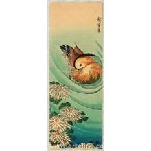 Utagawa Hiroshige: Mandarin Duck and Chrysanthemums - Artelino