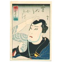 Utagawa Hirosada: Chuko Buyu Den - Artelino
