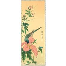 Utagawa Hiroshige: Bird and Chinese Hibiscus - Artelino