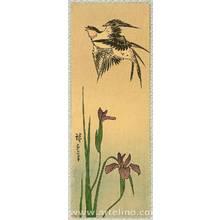 Utagawa Hiroshige: Two Sparrows and Irises - Artelino