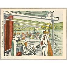 Maekawa Senpan: Pleasure Boat - Artelino