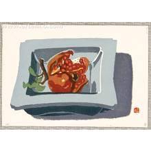 Maeda Masao: Pomegranate - Artelino